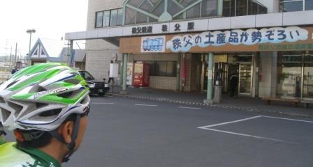 001秩父駅.JPG