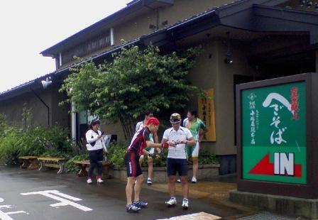 07へぎ蕎麦.JPG