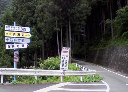 11林道矢弓沢線.JPG