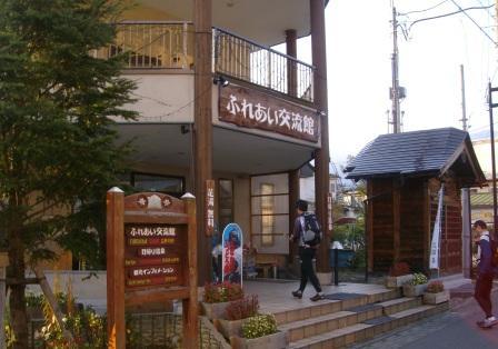 31温泉.JPG