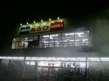 05asahi.JPG