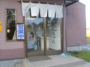 11kenchan.JPG