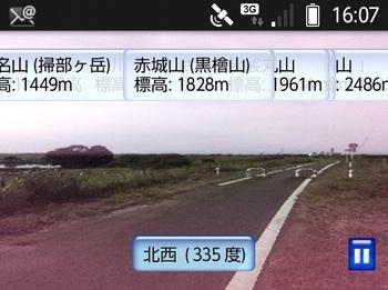 山カメラ.jpg